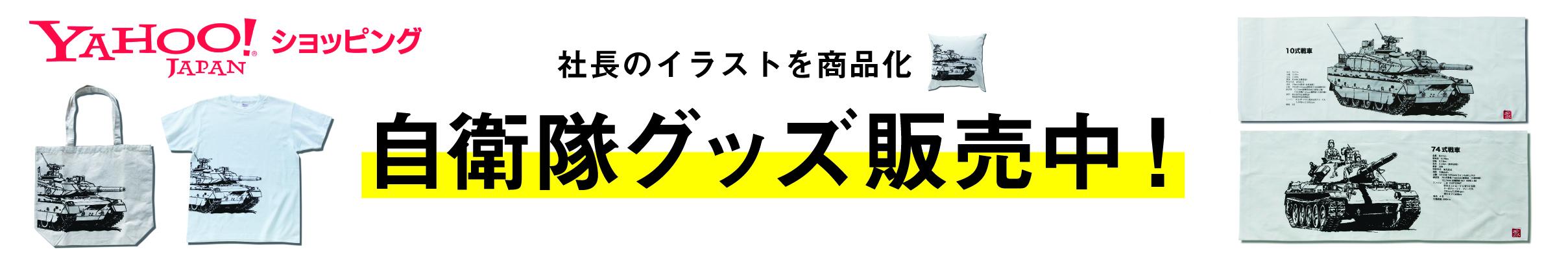 薫yahooショッピングサイト